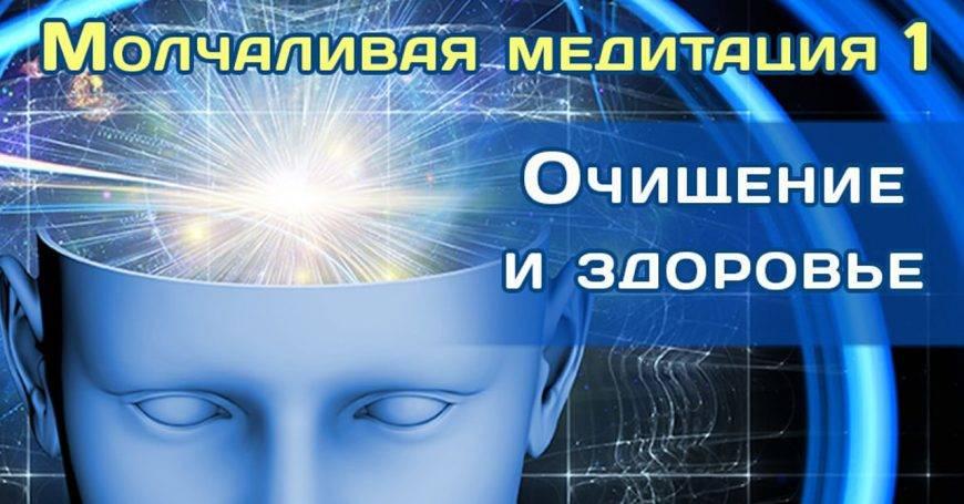 Психология | сознание | медитация