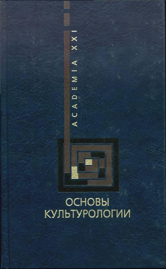 Культурно-историческая психология (журнал) — википедия. что такое культурно-историческая психология (журнал)
