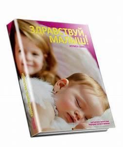 Аномалии родительской любви читать онлайн, игумен евмений