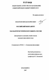 Игра общая касса и особенности российского менталитета - сайт помощи психологам и студентам