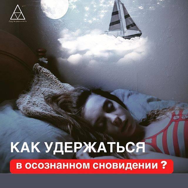 Современные теории сна - психофизиологические основы сна и сновидений - другая психология - psyhologyguide.ru