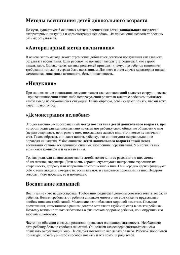 Техника заезженной пластинки - сайт помощи психологам и студентам