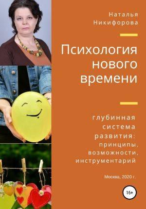 Психология: опасный - бесплатные статьи по психологии в доме солнца