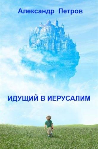 """""""дианетика"""": искателям сфабрикованного счастья"""