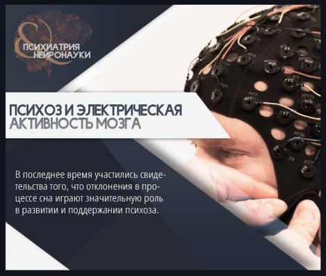 Психология: психоз - бесплатные статьи по психологии в доме солнца