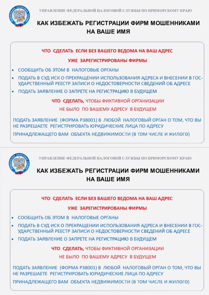 Подчиненные хамят — что делать | psi-meneger.ru