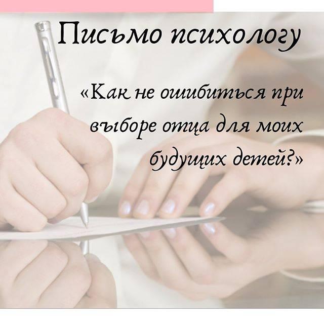 Александр прохоров: «философы — мудрые люди, среди них почти нет веселых»