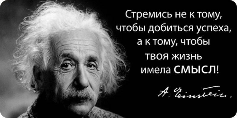 Смысл жизни человека. поиск смысла жизни