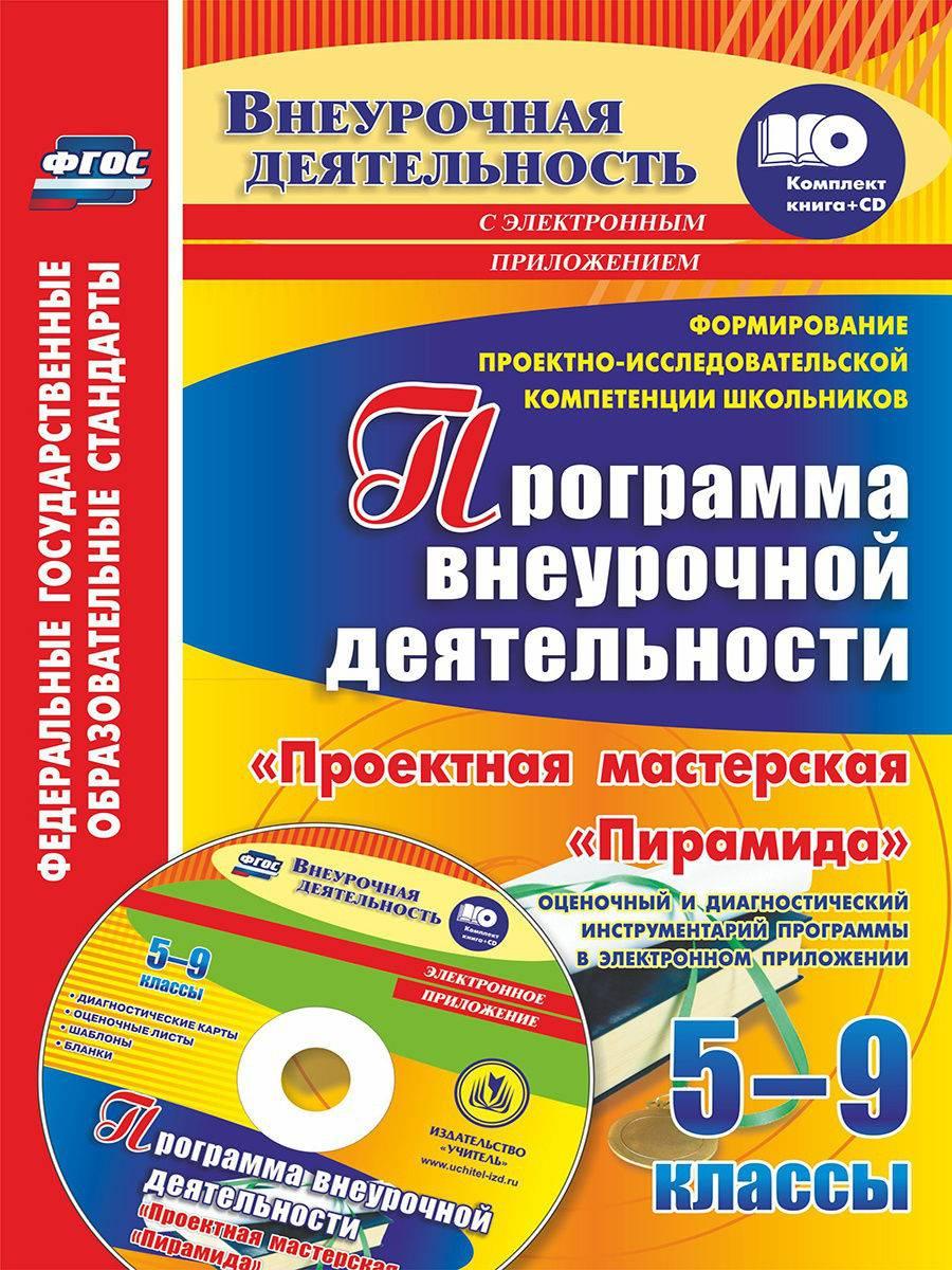 Читать книгу мастерская психологического консультирования сергея петрушина : онлайн чтение - страница 1