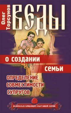 """""""особенности"""" жизни """"духовного искателя"""": отношения и психология - женская социальная сеть myjulia.ru"""