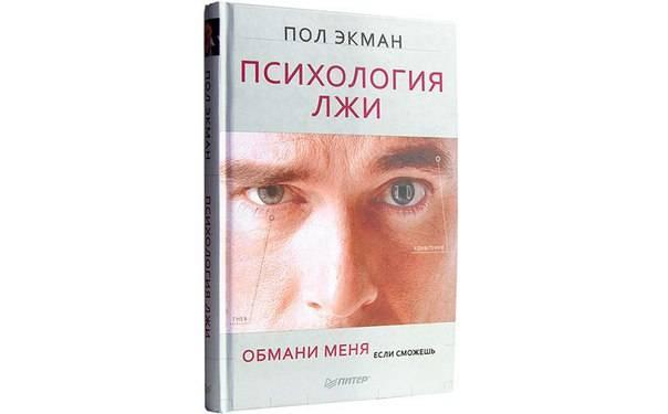 Статьи о психологии