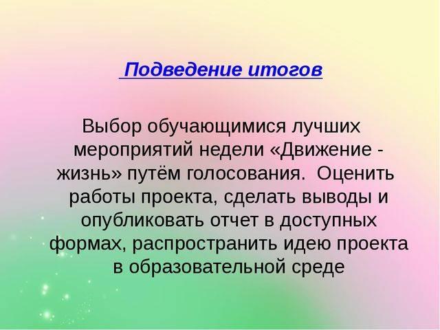 Спутник и балласт. простая правильная жизнь. николай иванович козлов.