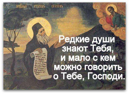 Лоргус андрей свящ. проблемы христианской психологии (текст)