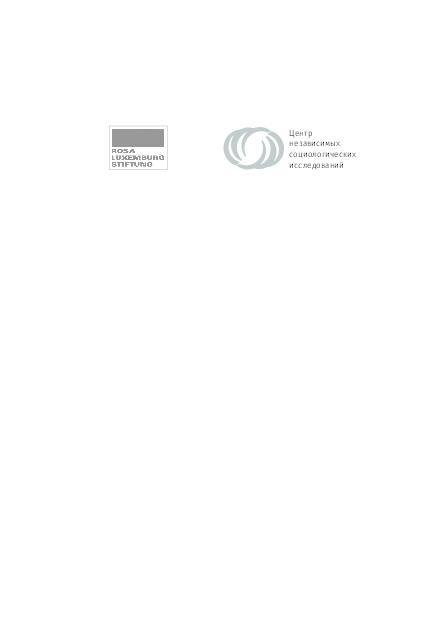 Читать книгу психофизиология. психологическая физиология с основами физиологической психологии. учебник е. и. николаевой : онлайн чтение - страница 42
