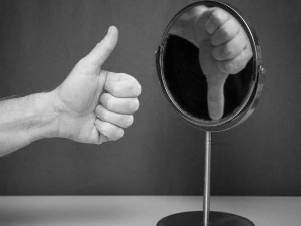 Заниженная самооценка