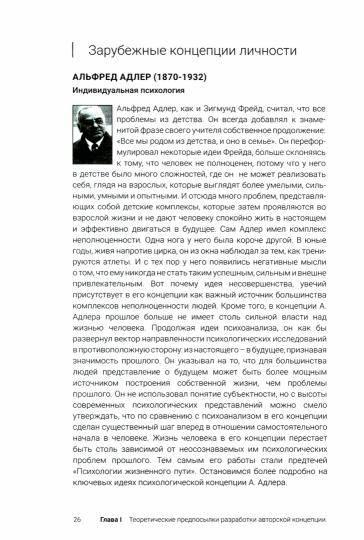 Психология: уникальность жизненного пути человека - бесплатные статьи по психологии в доме солнца