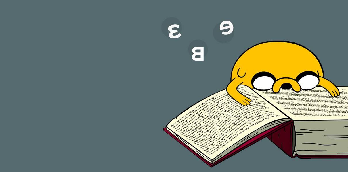 Дисграфия: учить или лечить?