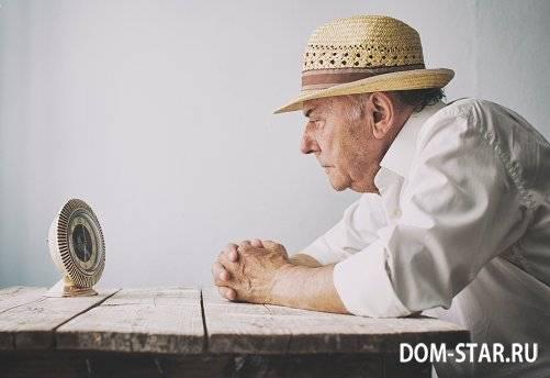 Психология: старость - бесплатные статьи по психологии в доме солнца