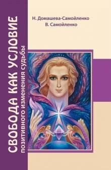 Метапсихология (психоанализ) википедия