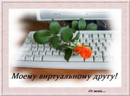 Druzhba-druzhboi-a-vroz - запись пользователя нина (lukrecia_05) в сообществе психология - babyblog.ru