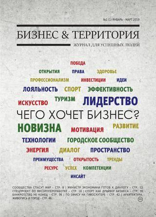 Юридическая психология. шпаргалки