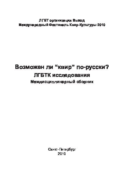 Читать книгу психология личности. культурно-историческое понимание развития человека а. г. асмолова : онлайн чтение - страница 20