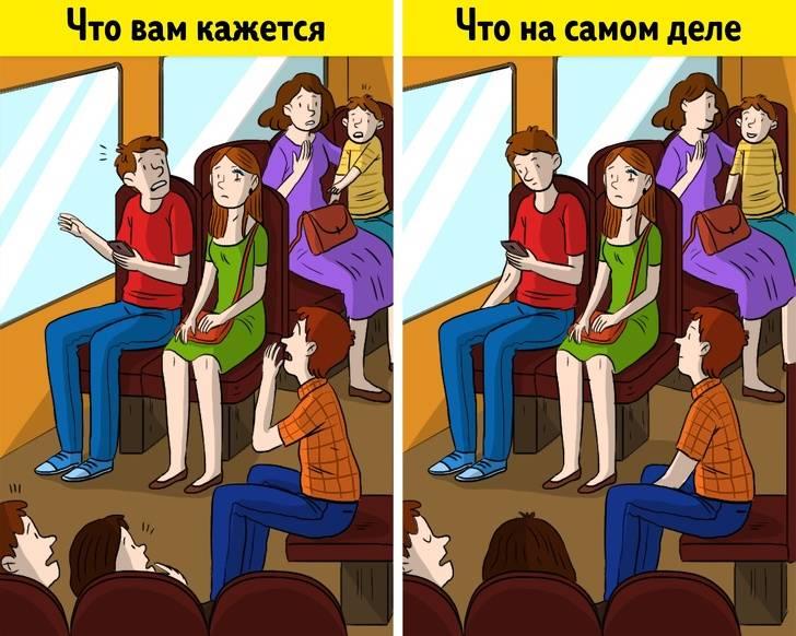 Эффект зейгарник в психологии