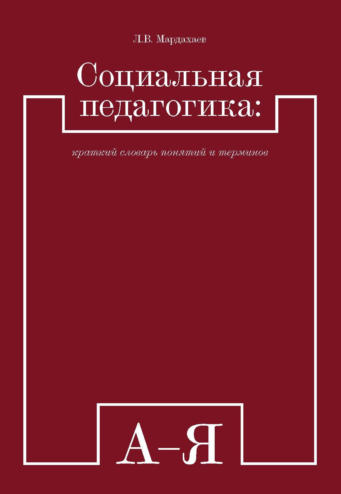 Авторитарная личность: особенности, причины развития, проявления