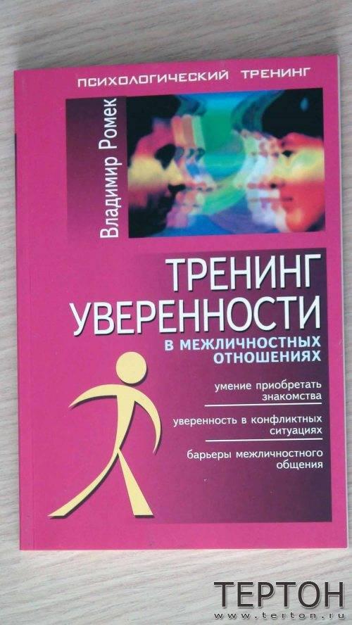 Что такое холотропное дыхание? холотропное дыхание — это… расписание тренингов. самопознание.ру