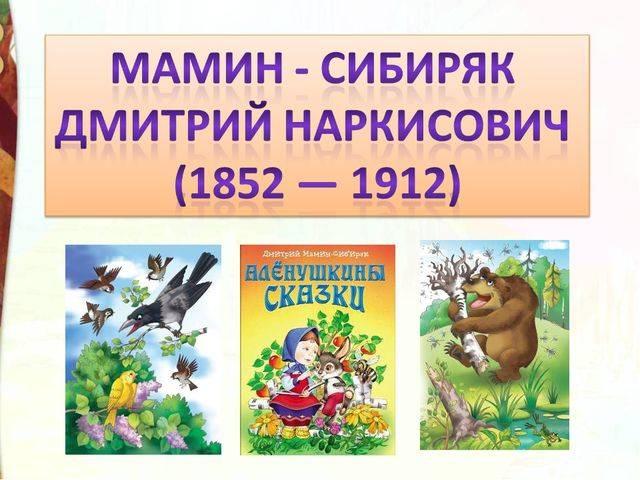 Сборник психологических сказок для детей 5 +