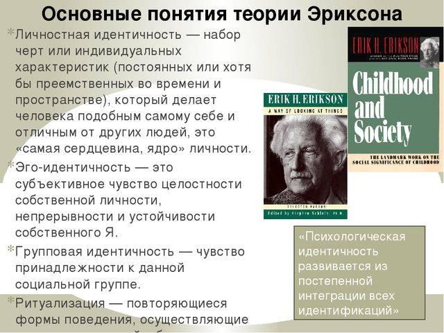 Психология: эго психология - бесплатные статьи по психологии в доме солнца