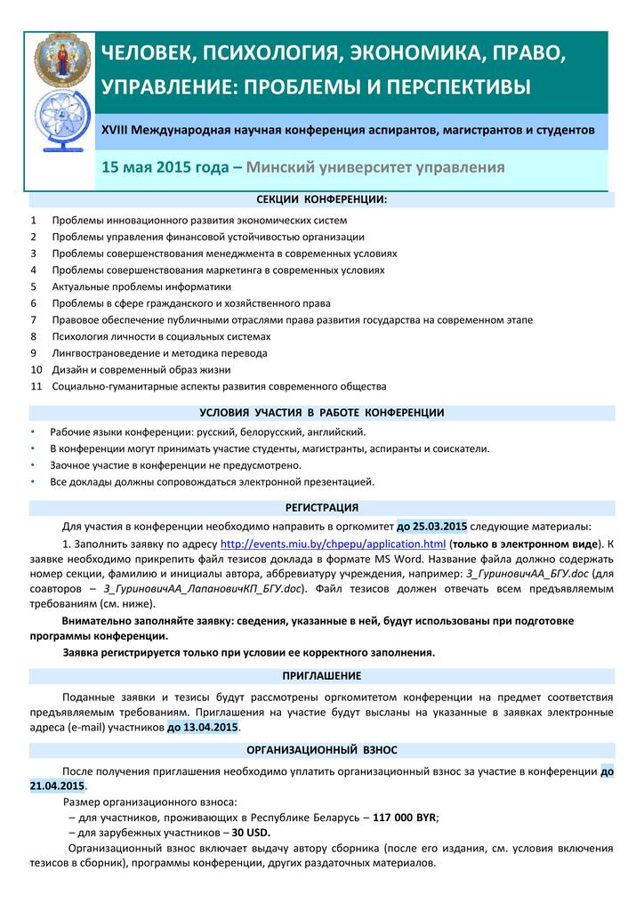"""Профессиональное интернет-издание """"психологическая газета"""""""