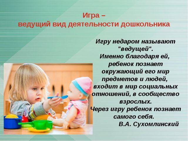 Как неродной: налаживаем отношения между кровным и приемным ребенком