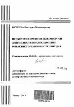 Управленческие компетенции руководителя – личная эффективность | psi-meneger.ru