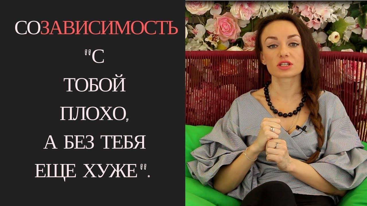Психология любви — это должен знать каждый!