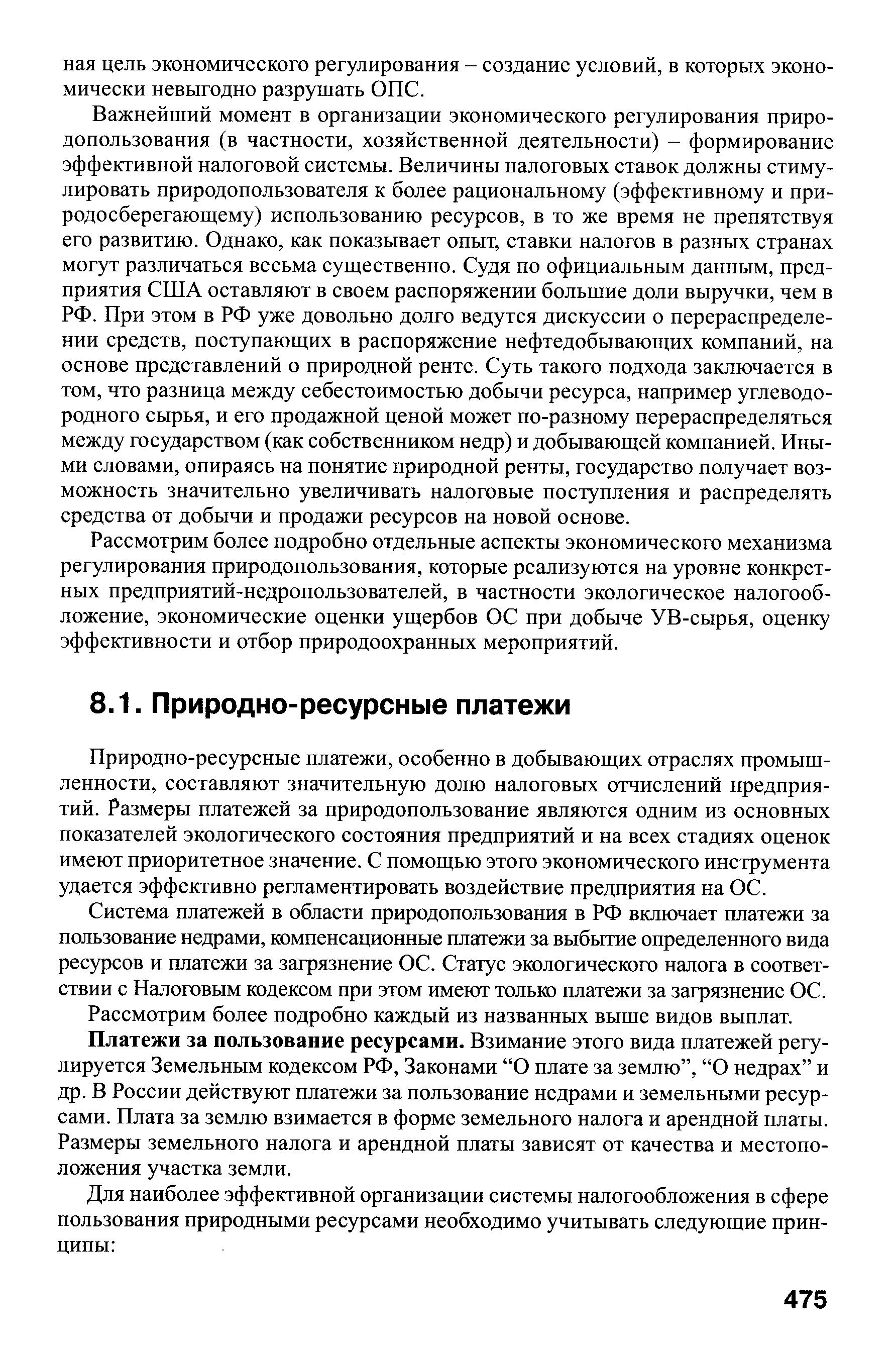 Ресурсное состояние человека. как войти в ресурсное состояние?
