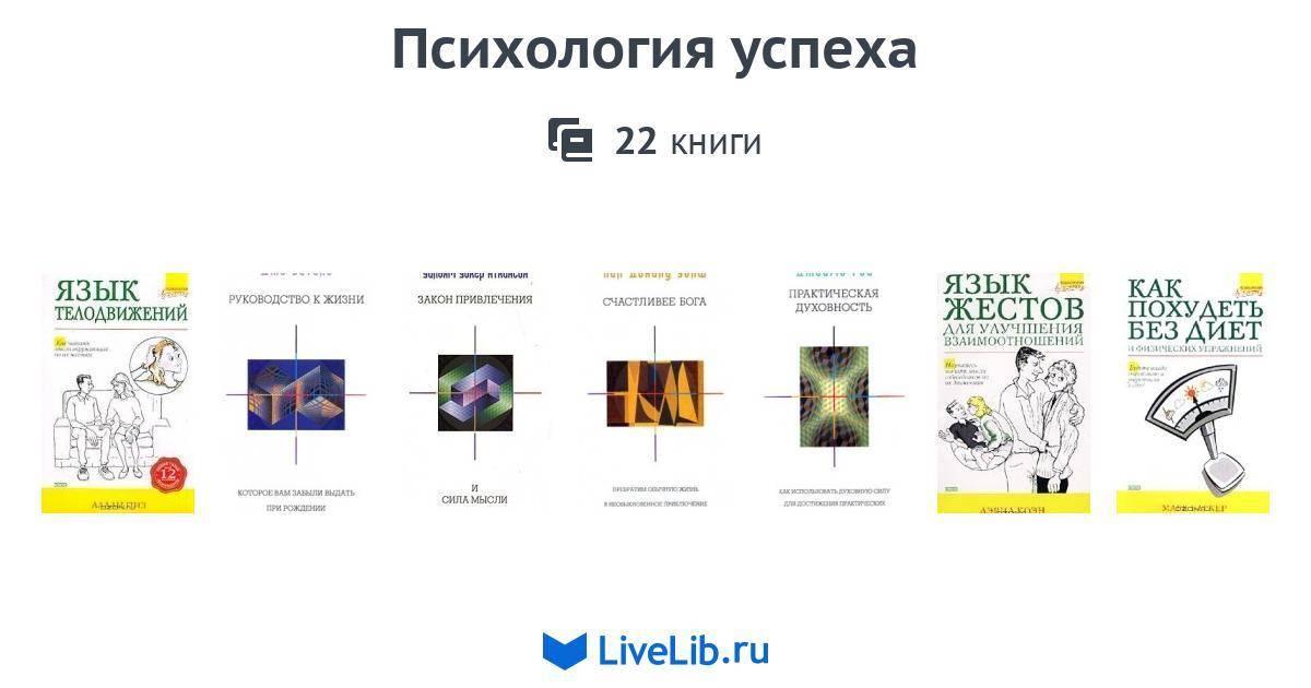 Психология: законы рода - бесплатные статьи по психологии в доме солнца