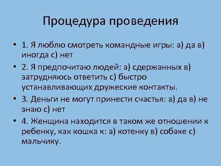 Кеттел, рэймонд бернард википедия