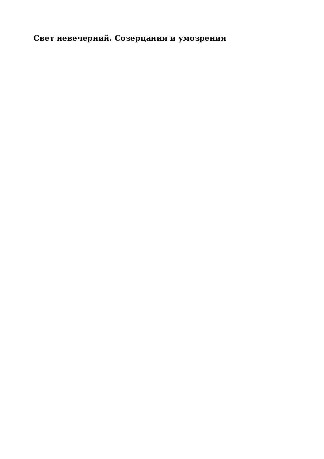 Rrulibs.com : детективы и триллеры : триллер : апплет 112. трудный разговор : владимир тучков : читать онлайн : читать бесплатно
