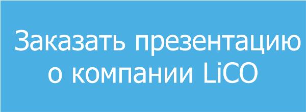 """Курс """"подготовка бизнес-тренеров"""""""