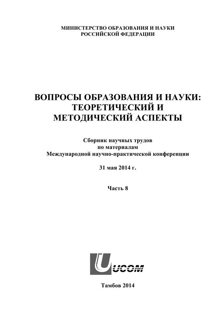 Психосинтез. теория и практика ::10. психосинтетическая автобиография ::bo0k.net