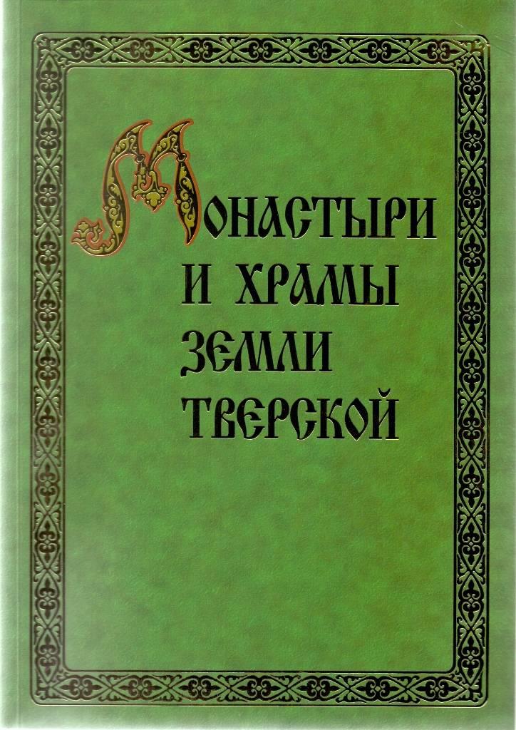 Паттерн (психология) википедия