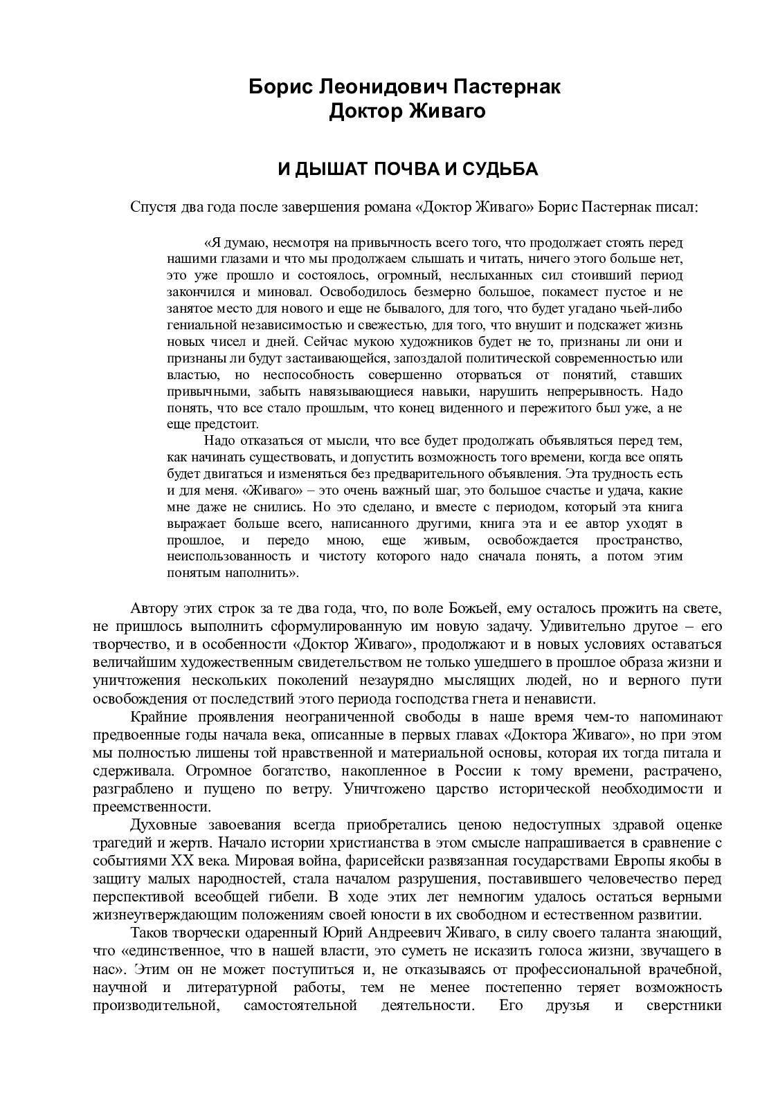 Потоковые состояния сознания: проблемы и подходы » журнал «эзотера»