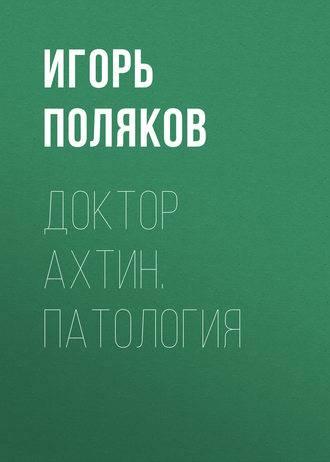 Муж-неряха! - запись пользователя алёнка (aleno4ka86) в сообществе семейные проблемы в категории выпускаем пар - babyblog.ru