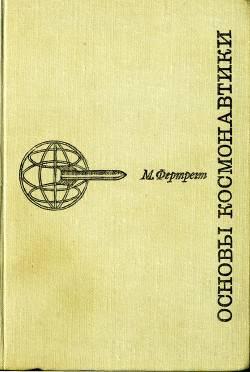 Психосинтез р. ассаджиоли
