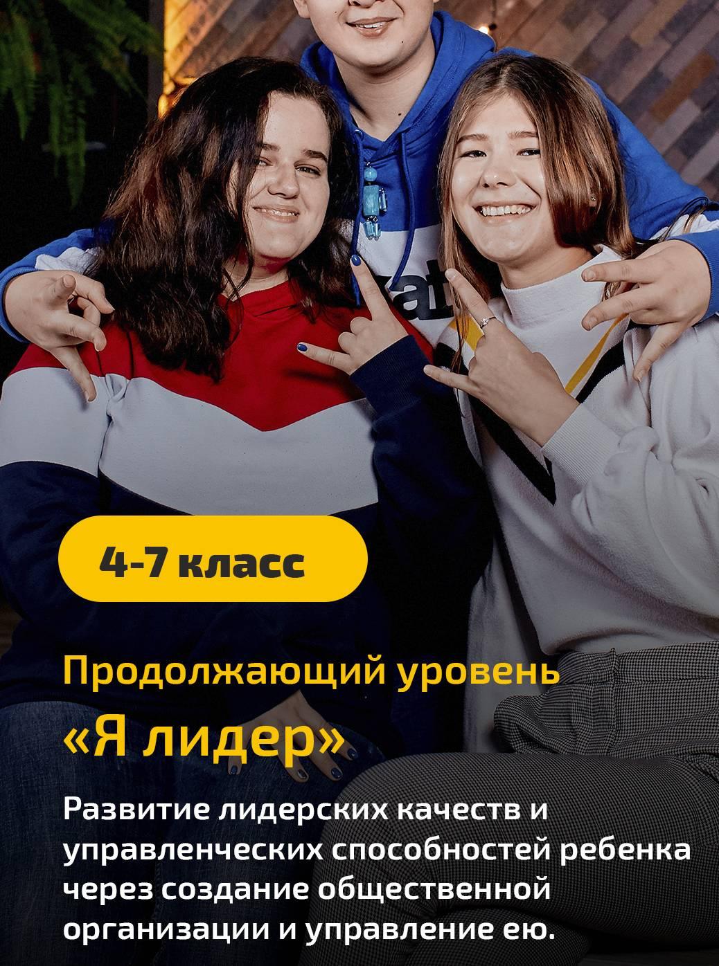 Читать книгу право на силу дениса шабалова : онлайн чтение - страница 16