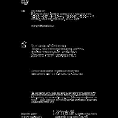 Урок 3. планирование дел: составление списков и приоритизация