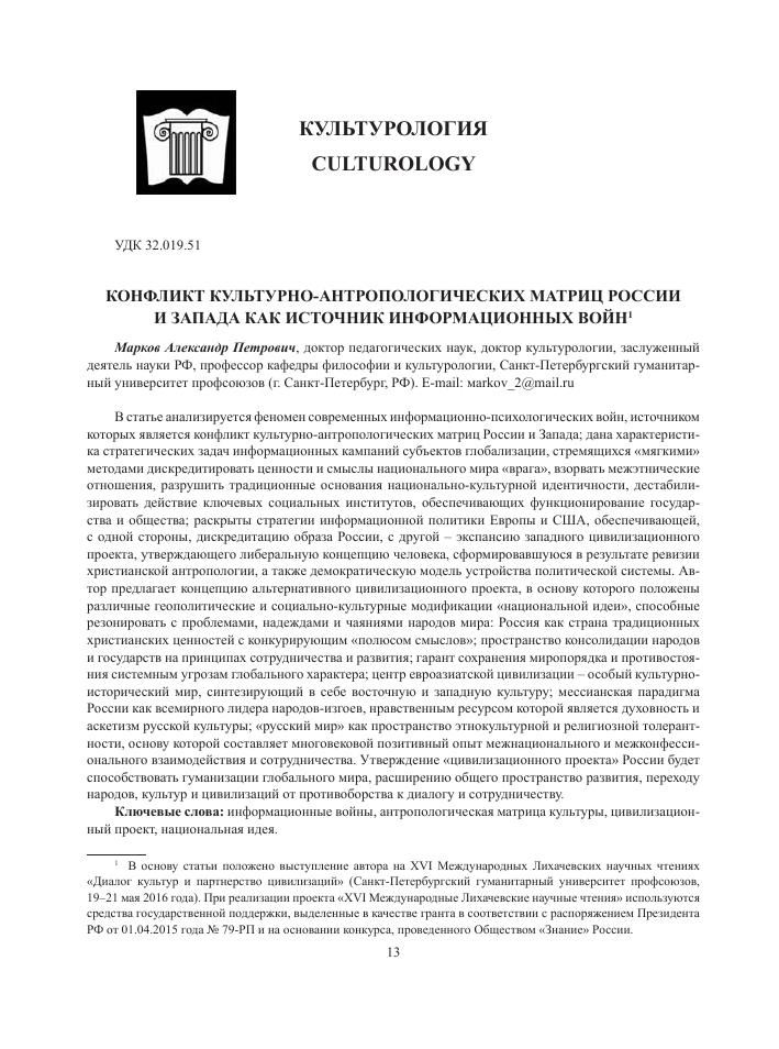 Ситуации конфликта интересов на государственной службе: примеры и решения
