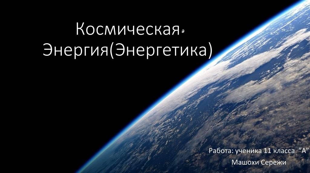 """Биоэнергетика в психологии - """"ezoterika.ru"""" - главный эзотерический ресурс рунета"""