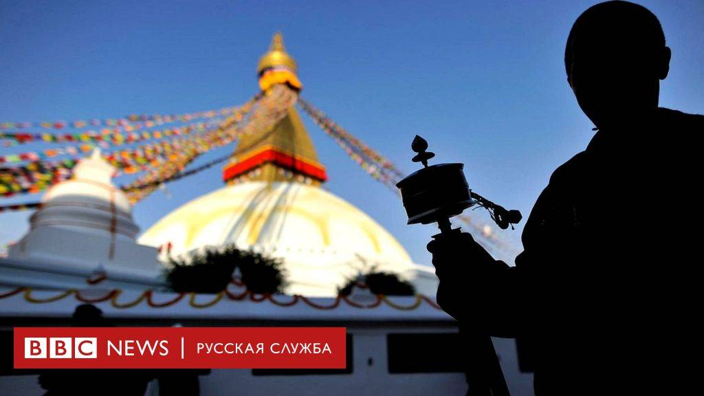 Буддийская психология - википедия
